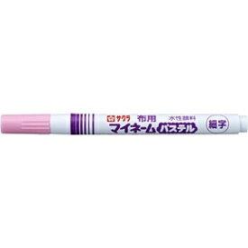 サクラクレパス SAKURA COLOR PRODUCT マイネームパステル【細字】(ピンク) YKM-S#20