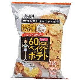 アサヒグループ食品 Asahi Group Foods 【wtcool】RESET BODY(リセットボディ) ベイクドポテト 4袋 〔美容・ダイエット〕【代引きの場合】大型商品と同一注文不可・最短日配送