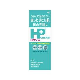 【第2類医薬品】 HPクリーム(60g)【wtmedi】GSK グラクソ・スミスクライン