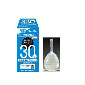 【第2類医薬品】 コトブキ浣腸30(30g×2個)〔浣腸〕【wtmedi】ムネ製薬 MUNE PHARMACEUTICAL