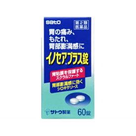 【第2類医薬品】 イノセアプラス錠(60錠)〔胃腸薬〕【wtmedi】佐藤製薬 sato