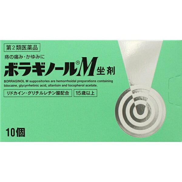 【第2類医薬品】 ボラギノールM坐剤(10個)武田薬品工業 Takeda