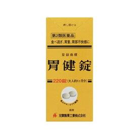 【第2類医薬品】 胃健錠(220錠)〔胃腸薬〕【wtmedi】龍角散