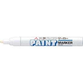 三菱鉛筆 MITSUBISHI PENCIL [油性マーカー] ペイントマーカー 中字丸芯 白 PX20.33[PX201]