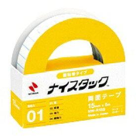 ニチバン NICHIBAN [両面テープ] ナイスタック 弱粘着タイプ (サイズ:15mm×5m) NW-R15-S[NWR15S]
