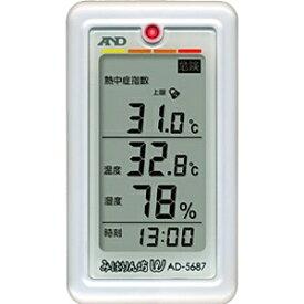 A&D エー・アンド・デイ AD-5687 温湿度計 みはりん坊W [デジタル][AD5687]