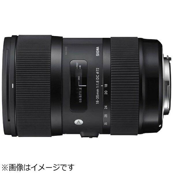 シグマ SIGMA カメラレンズ 18-35mm F1.8 DC HSM【キヤノンEFマウント(APS-C用)】[1835F1.8DCHSMEO]