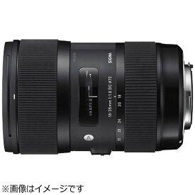 シグマ SIGMA カメラレンズ 18-35mm F1.8 DC HSM APS-C用 Art ブラック [キヤノンEF /ズームレンズ][1835F1.8DCHSMEO]