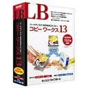 ライフボート 〔Win版〕 LB コピーワークス 13