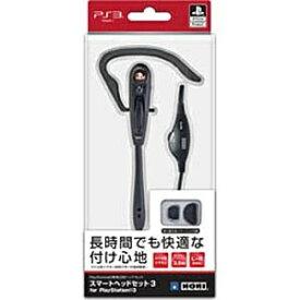 HORI ホリ スマートヘッドセット3 for PlayStation 3【PS3】
