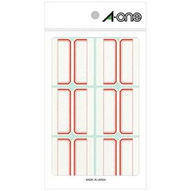 エーワン A-one セルフインデックス 特大サイズ 赤 04001 [15シート /6面 /マット]【rb_mmmg】