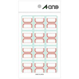 エーワン A-one セルフインデックス 中サイズ 赤 04005 [15シート /12面 /マット]【rb_mmmg】