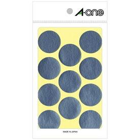 エーワン A-one カラーラベル 銀 07242 [8シート /11面 /光沢]【aoneC2009】