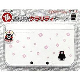 カンタービレ 3DS LL用 クラリティケース 桜くまモン【3DS LL】