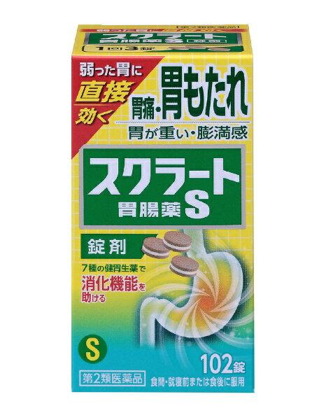【第2類医薬品】 スクラート胃腸薬S(錠剤)(102錠)〔胃腸薬〕LION ライオン
