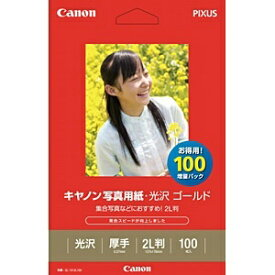 キヤノン CANON 写真用紙・光沢 ゴールド (2L判・100枚) GL-1012L100[GL1012L100]【rb_pcp】