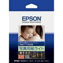 エプソン EPSON 写真用紙ライト 薄手光沢(L判・100枚) KL100SLU[KL100SLU]【wtcomo】