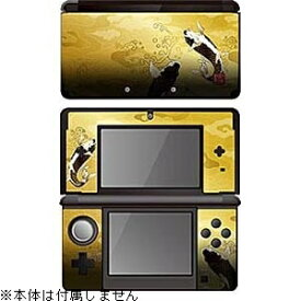 ゲームテック GAMETECH 彩装飾シート 昇鯉【3DS】