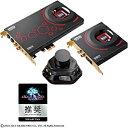 【送料無料】 クリエイティブメディア サウンドボード [PCI Express] Creative Sound Blaster ZxR SB-ZXR-R2 【F...