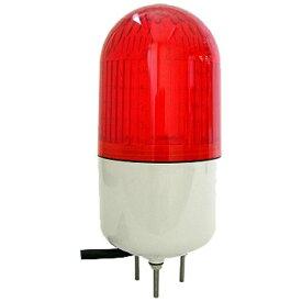 オーム電機 OHM ELECTRIC LED回転灯 (7W) ORL-3(赤)[ORL3]