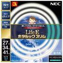 NEC エヌイーシー FHC144ED-LE-SHG 丸形スリム蛍光灯(FHC) LifeEホタルックスリム [昼光色][FHC144EDLESHG]