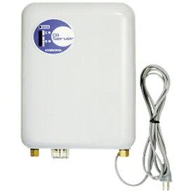 コロナ CORONA オイルサーバー (屋内外兼用) OS-9K