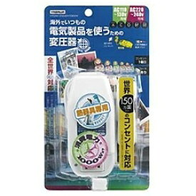 ヤザワ YAZAWA 変圧器 (ダウントランス・熱器具専用)(1000W) HTDM130240V1000W