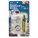 【送料無料】 ヤザワ 変圧器(ダウントランス・熱器具専用)(1500W) HTDM130240V1500W