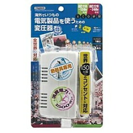 ヤザワ YAZAWA 変圧器(ダウントランス・熱器具専用)(1500W) HTDM130240V1500W