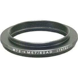 ボーグ M72→M57/60AD 【7912】