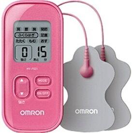 オムロン OMRON 低周波治療器 HV-F021-PK ピンク[HVF021PK]