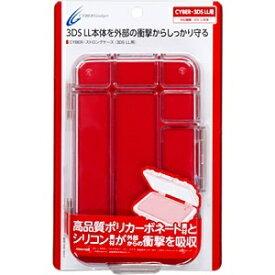サイバーガジェット CYBER Gadget CYBER・ストロングケース(3DS LL用) レッド【3DS LL】