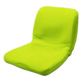 ピーエーエス pas p!nto 正しい姿勢の習慣用座布団 クッション PINTOGR 黄緑[PINTOYWGR]