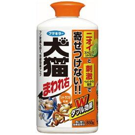 フマキラー FUMAKILLA 犬猫まわれ右 粒剤 850g 〔忌避剤・殺虫剤〕