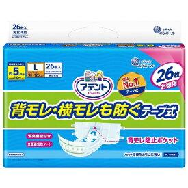 大王製紙 Daio Paper アテント 消臭効果付き テープ式 Lサイズ 5回吸収 26枚入〔大人用おむつ〕