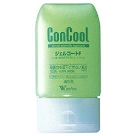 ウェルテック Weltec ConCool(コンクール) ジェルコートF 90g【rb_pcp】