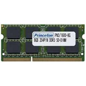プリンストン PRINCETON 【MacBook Pro対応】PC3-12800(DDR3-1600)対応ノートブック用メモリモジュール DDR3 SDRAM S.O.DIMM(8GB・1枚) PAN3/1600-8G [増設メモリー][PAN316008G]