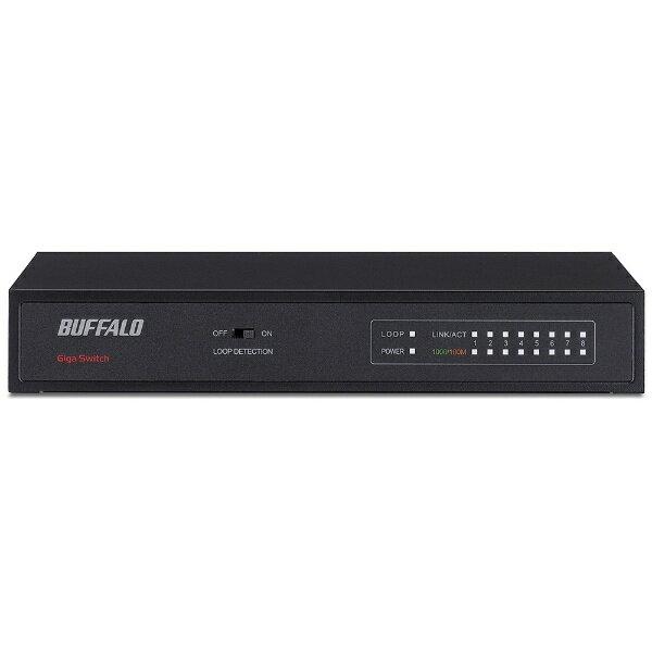 BUFFALO スイッチングハブ(8ポート・Gigabit対応・電源内蔵)金属筐体・コンパクトモデル(ブラック) LSW5-GT-8NS/BK[LSW5GT8NSBK]