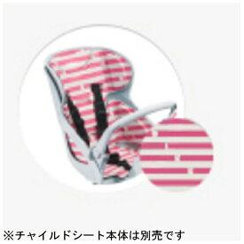 ブリヂストン BRIDGESTONE bikke2専用リヤチャイルドシート用 シートクッション BIK-K.A[BIKK.A]
