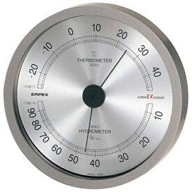 エンペックス EMPEX INSTRUMENTS 【ビックカメラグループオリジナル】高精度温湿度計 「スーパーEX高品質温湿度計」 BC3727(メタリックグレー)[BC3727]【point_rb】