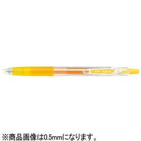 パイロット PILOT [ゲルインキボールペン] ジュース(ボール径:細字0.7mm) イエロー LJU-10F-Y[LJU10FY]