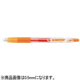 パイロット PILOT [ゲルインキボールペン] ジュース(ボール径:細字0.7mm) オレンジ LJU-10F-O[LJU10FO]