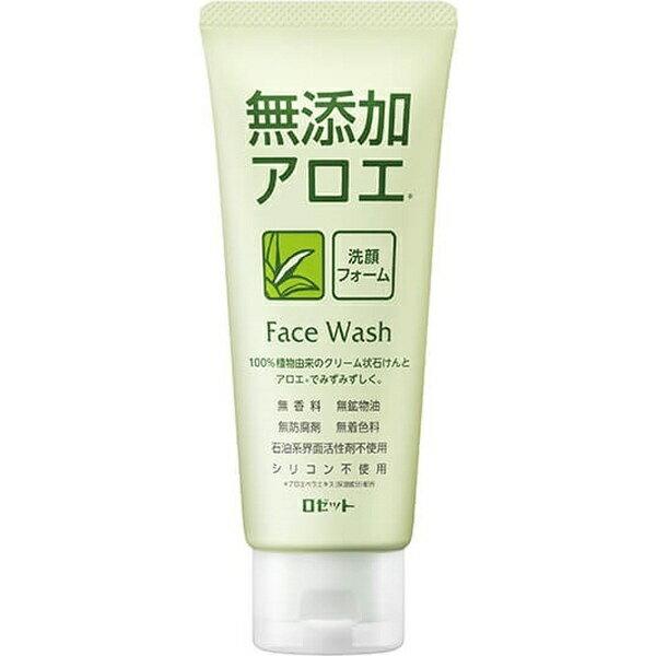ロゼット ROSETTE 無添加アロエ洗顔フォーム(140g)