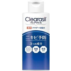 レキットベンキーザー・ジャパン Reckitt Benckiser Clearasil(クレアラシル)薬用パウダー化粧水(120ml)〔化粧水〕【wtcool】