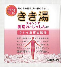 バスクリン BATHCLIN きき湯 クレイ重曹炭酸湯(30g) [入浴剤]