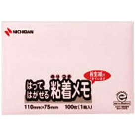 ニチバン NICHIBAN ポイントメモ[再生紙シリーズ]メモタイプ(100枚×1冊入/ピンク) M-1P[M1P]