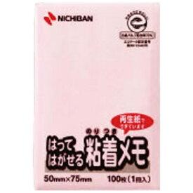 ニチバン NICHIBAN ポイントメモ[再生紙シリーズ]メモタイプ(100枚×1冊入/ピンク) M-3P[M3P]
