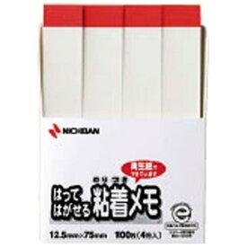 ニチバン NICHIBAN ポイントメモ[再生紙シリーズ]ふせんタイプ(100枚×4冊入/ホワイト赤帯) F-3WP[F3WP]