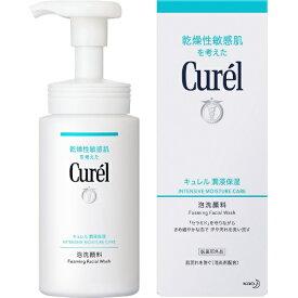 花王 Kao curel(キュレル)泡洗顔料(150ml)[泡洗顔]【wtcool】