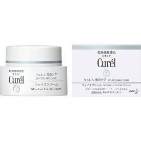 花王 Kao curel(キュレル)美白クリーム(40g)[美容クリーム]【wtcool】